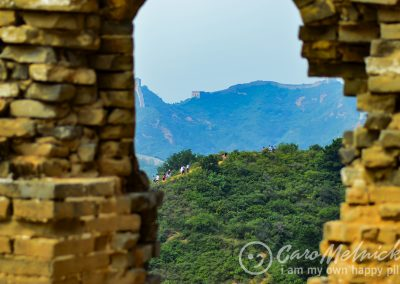 CM-Blog-China-Great-Wall-14