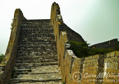 CM-Blog-China-Great-Wall-21