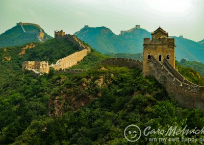 CM-Blog-China-Great-Wall-24