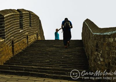 CM-Blog-China-Great-Wall-7